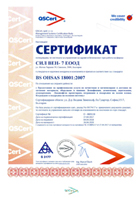sertificate_BS-OHSAS-18001_2007_BG_SILVEN7-thumb